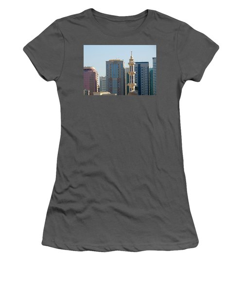 Abu Dhabi City Center Women's T-Shirt (Athletic Fit)