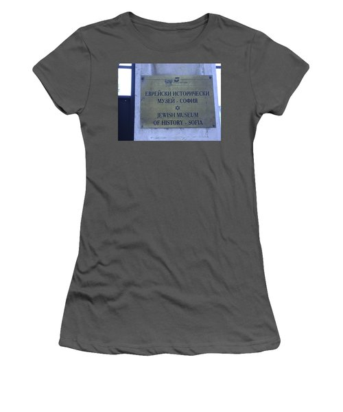 Jewish Museum Of Sofia Women's T-Shirt (Athletic Fit)