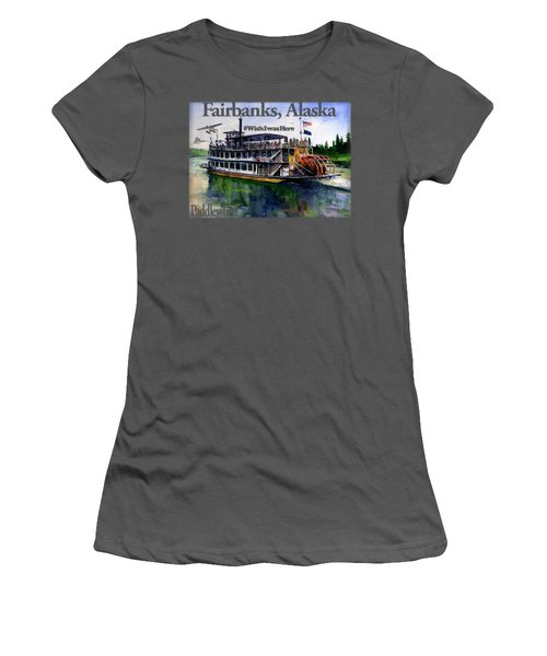 Fairbanks Paddle Wheel Shirt Women's T-Shirt (Athletic Fit)