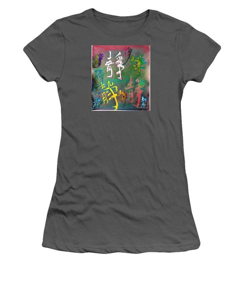 Pattern 204 _ Silence Women's T-Shirt (Athletic Fit)