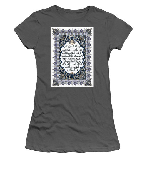 Women's T-Shirt (Junior Cut) featuring the painting The Opening 610 3 by Mawra Tahreem
