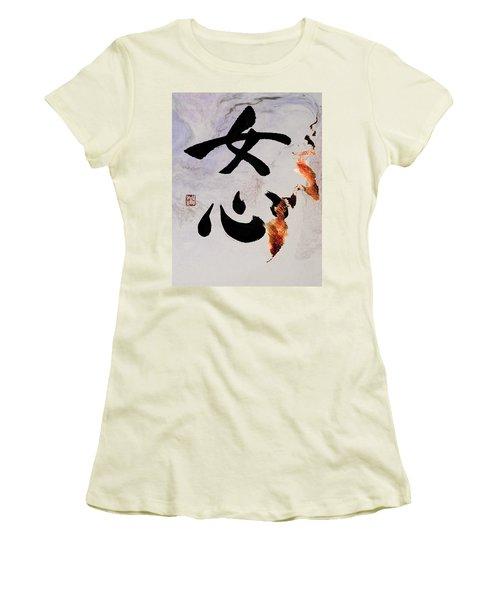 Women's T-Shirt (Junior Cut) featuring the mixed media A Woman's Heart Flows As A Golden River by Peter v Quenter