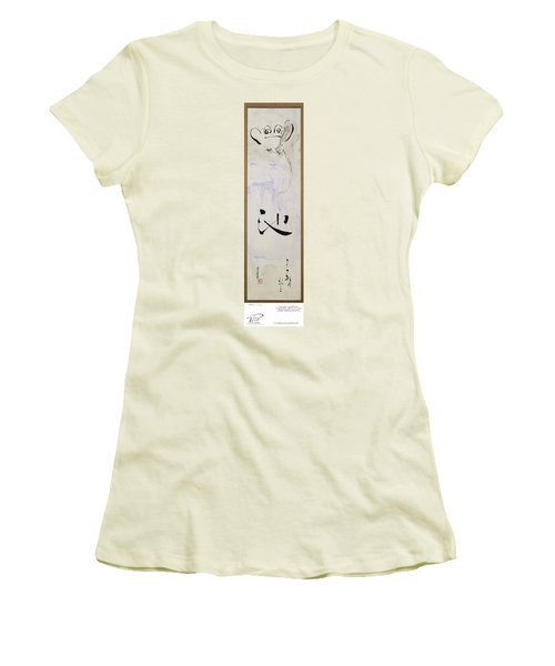 Bashoo's Haiku Old Pond And Frog Women's T-Shirt (Junior Cut) by Peter v Quenter