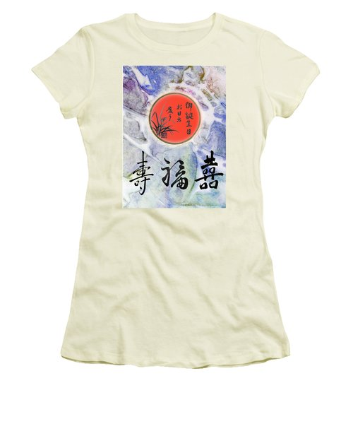 Birthday Wishes Doublehappiness Fortune Longevity Women's T-Shirt (Athletic Fit)