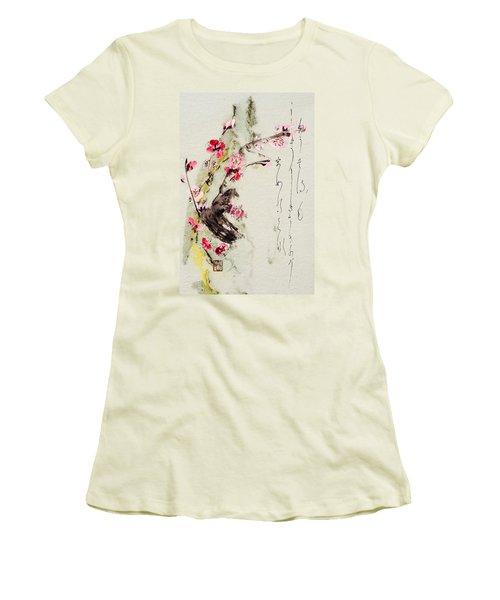 Haiga My Spring Too Is An Ecstasy Women's T-Shirt (Junior Cut) by Peter v Quenter