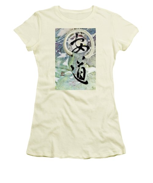 Peaceful Path With Enso Women's T-Shirt (Junior Cut) by Peter v Quenter