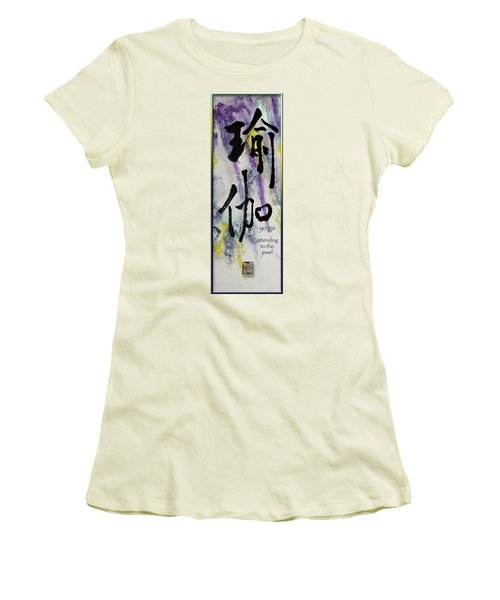 Yoga Attending To The Jewel Women's T-Shirt (Junior Cut) by Peter v Quenter