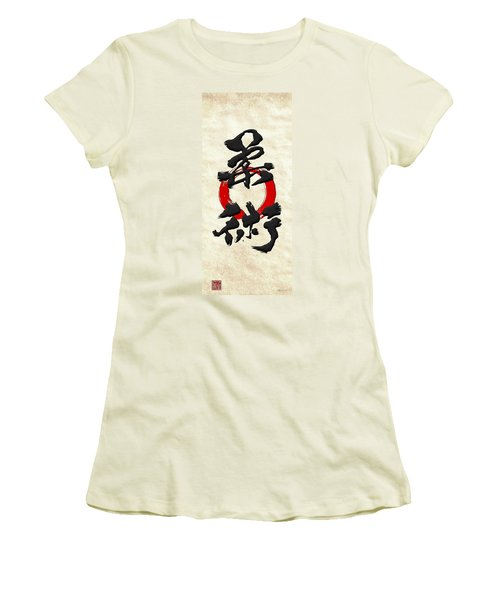 Japanese Kanji Calligraphy - Jujutsu Women's T-Shirt (Junior Cut) by Serge Averbukh