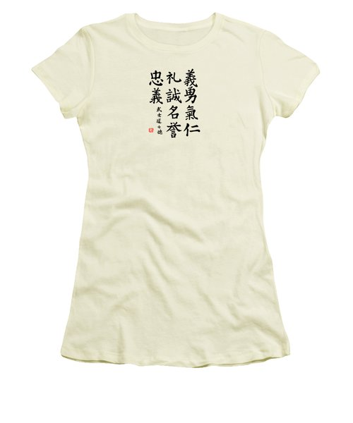 Bushido Code In Regular Script Women's T-Shirt (Athletic Fit)
