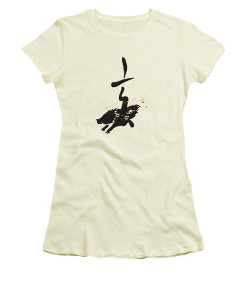 Chinese Zodiac - Year Of The Pig On Rice Paper Women's T-Shirt (Athletic Fit)