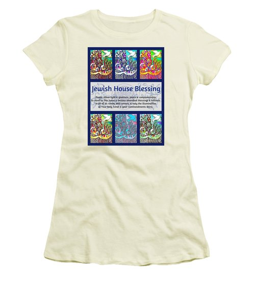 Jewish House Blessing City Of Jerusalem Women's T-Shirt (Athletic Fit)
