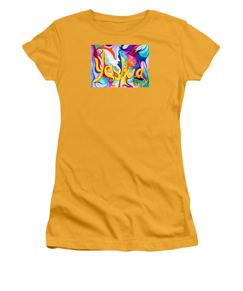 Yeshua Women's T-Shirt (Junior Cut) by Nancy Cupp