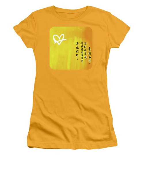 White Heart On Orange Women's T-Shirt (Athletic Fit)