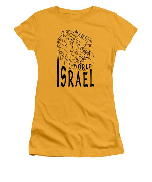 World Of Israel Women's T-Shirt (Athletic Fit)