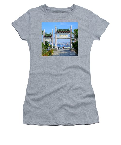 Women's T-Shirt (Athletic Fit) featuring the photograph Entrance To The Kaohsiung Martyr Shrine by Yali Shi