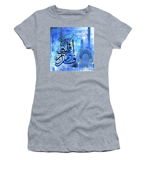 Islamic Calligraphy Women's T-Shirt (Athletic Fit)