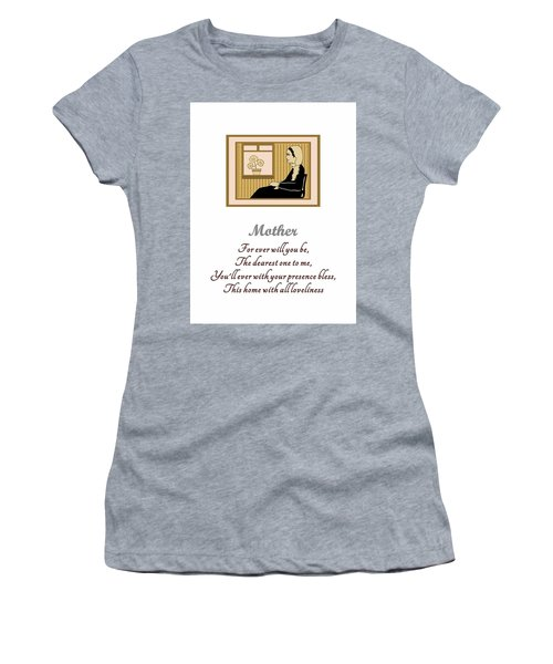 Mother Women's T-Shirt