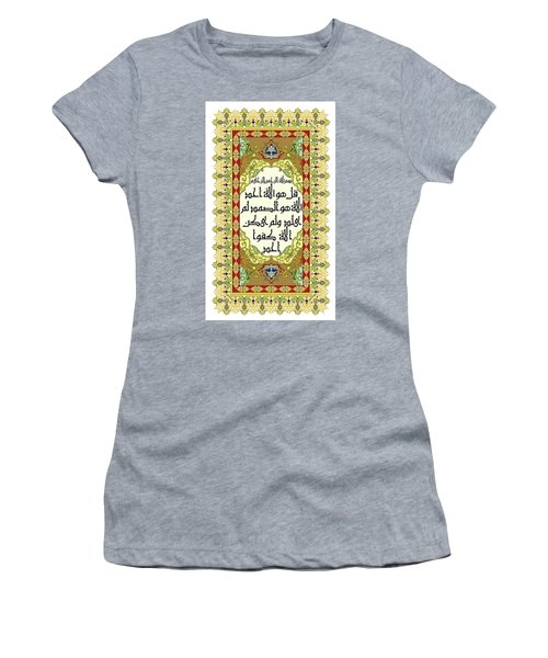 Women's T-Shirt (Junior Cut) featuring the painting Surah Akhlas 611 1 by Mawra Tahreem