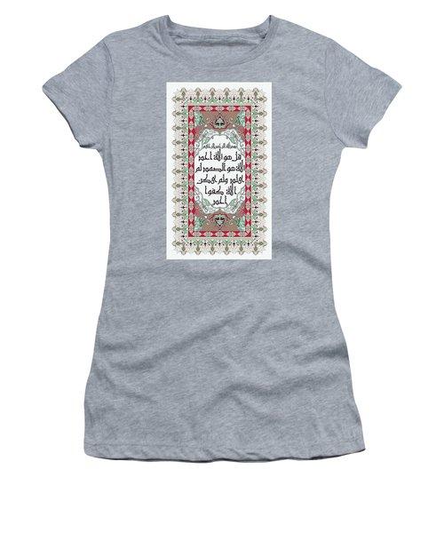 Women's T-Shirt (Junior Cut) featuring the painting Surah Akhlas 611 2 by Mawra Tahreem