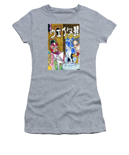 Waiter Women's T-Shirt (Athletic Fit)