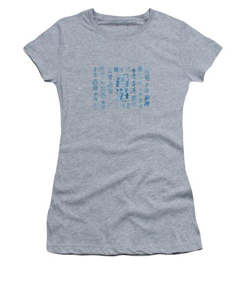 Word Art Hong Kong Women's T-Shirt