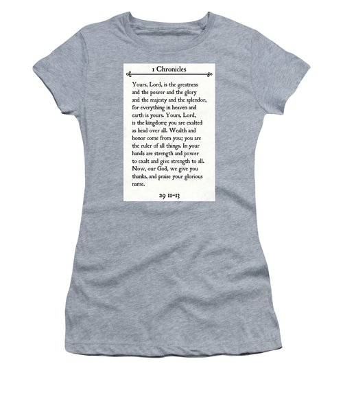 1 Chronicles 29 11-13- Inspirational Quotes Wall Art Collection Women's T-Shirt