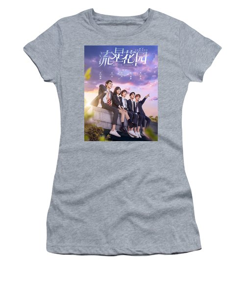 Meteor Garden 2018 Women's T-Shirt