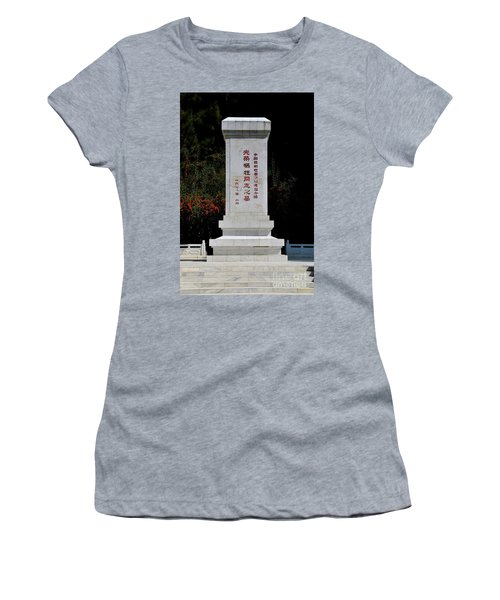 Remembrance Monument With Chinese Writing At China Cemetery Gilgit Pakistan Women's T-Shirt