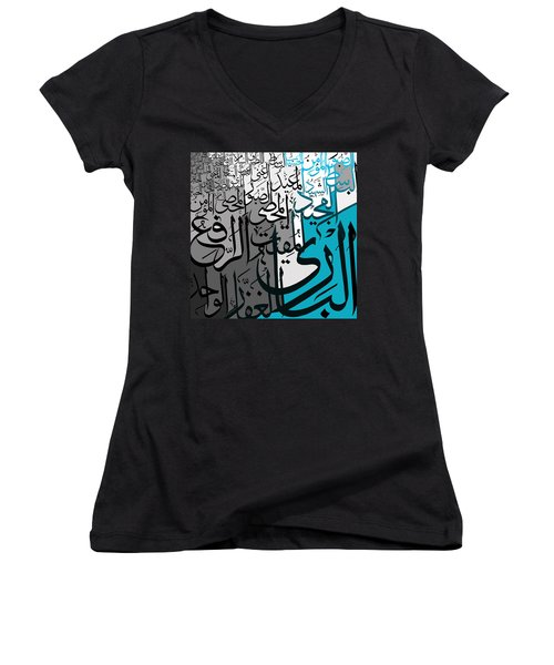 99 Names Of Allah Women's V-Neck T-Shirt (Junior Cut) by Catf