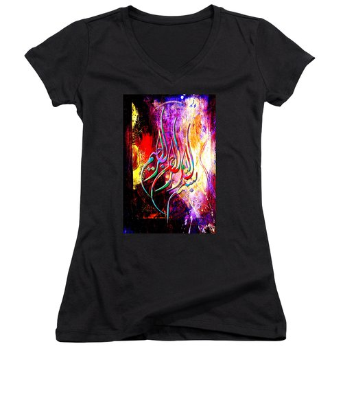 Islamic Caligraphy 002 Women's V-Neck (Athletic Fit)