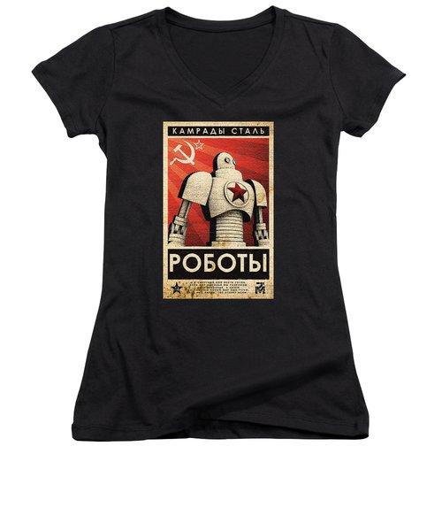 Vintage Russian Robot Poster Women's V-Neck T-Shirt (Junior Cut) by R Muirhead Art