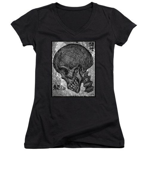 Gothic Skull Women's V-Neck (Athletic Fit)