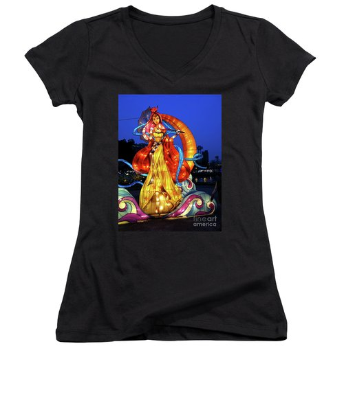 The 2017 Lantern Festival In Taiwan Women's V-Neck (Athletic Fit)