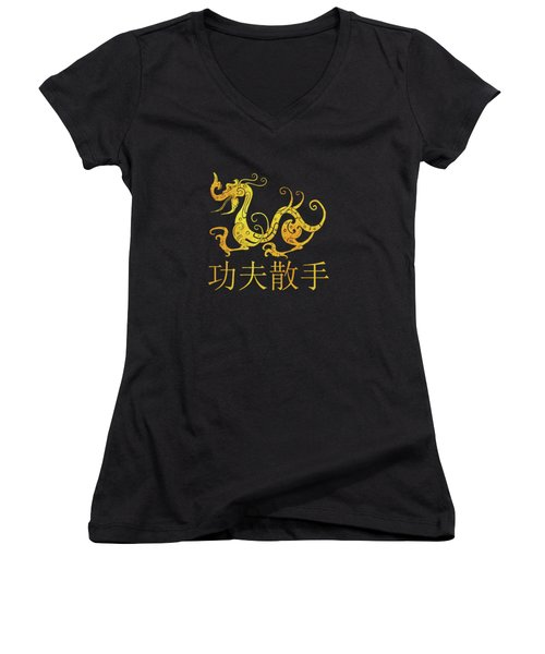 Gold Copper Dragon Kung Fu San Soo On Black Women's V-Neck (Athletic Fit)