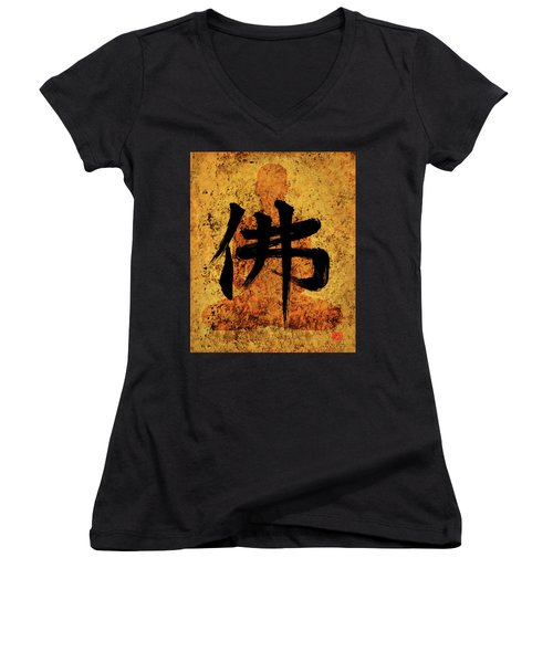 Butsu / Buddha Painting 2 Women's V-Neck (Athletic Fit)
