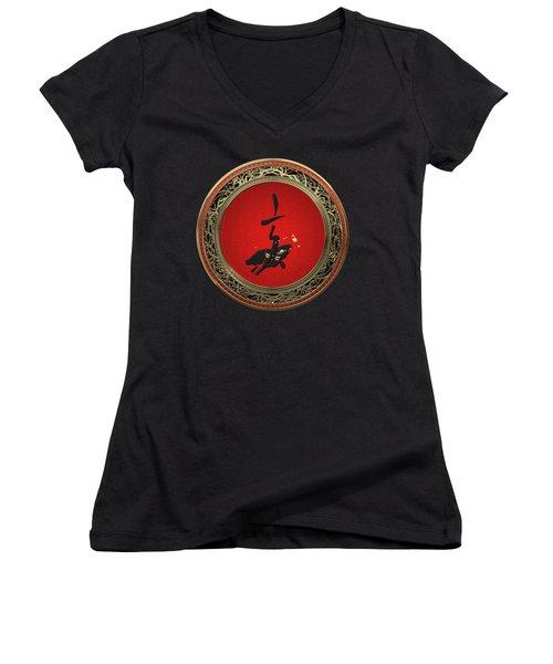 Chinese Zodiac - Year Of The Pig On Black Velvet Women's V-Neck T-Shirt