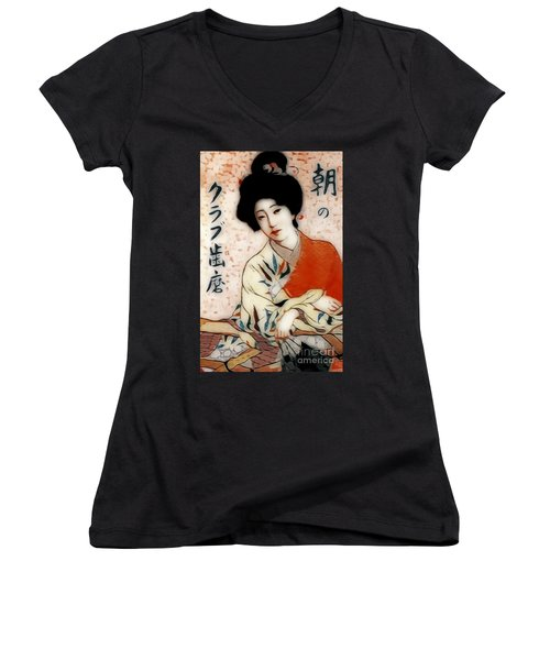 Geisha In Waiting  Women's V-Neck T-Shirt (Junior Cut) by Ian Gledhill