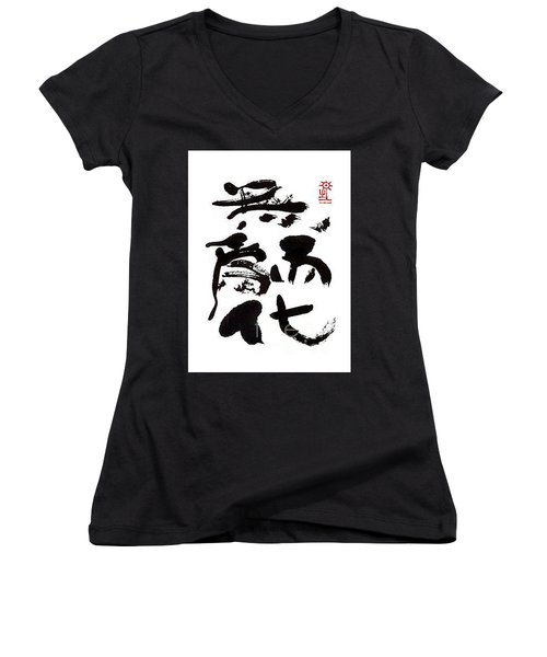 Inaction Women's V-Neck T-Shirt (Junior Cut) by Jinhyeok Lee