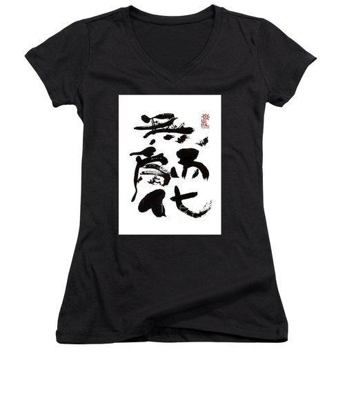 Inaction Women's V-Neck T-Shirt (Junior Cut)