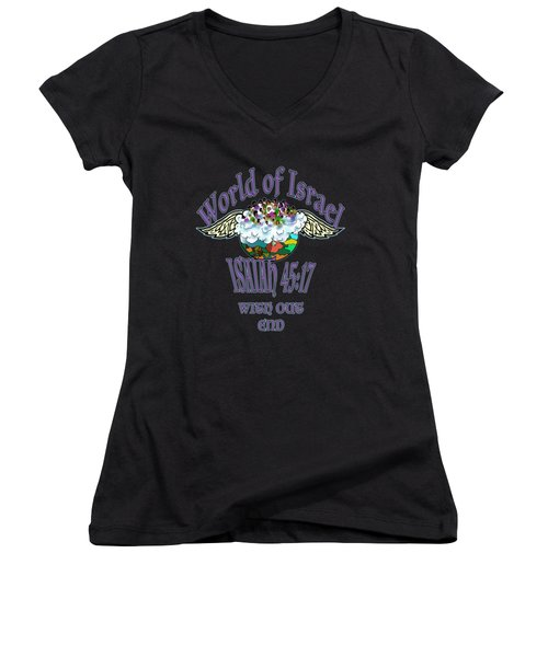 Isaiah 45 Verse 17 Women's V-Neck (Athletic Fit)