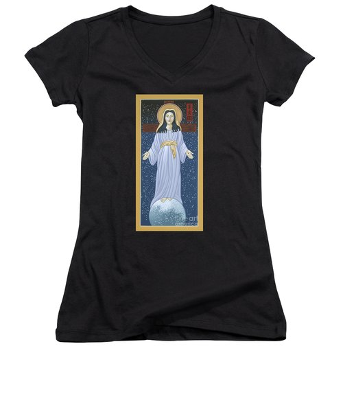 Women's V-Neck T-Shirt featuring the painting Mother Of God Of Akita- Our Lady Of The Snows 115 by William Hart McNichols