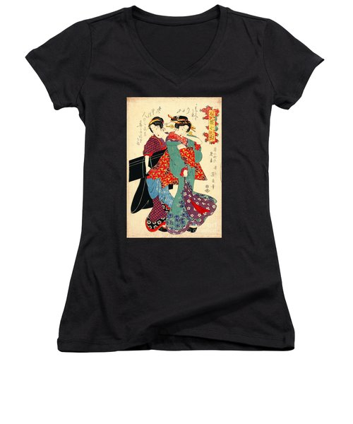 Poet Komachi 1818 Women's V-Neck T-Shirt (Junior Cut) by Padre Art