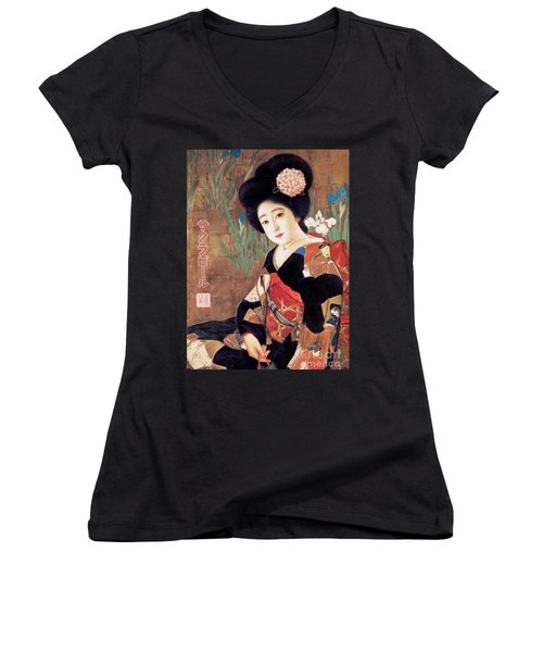 Women's V-Neck T-Shirt (Junior Cut) featuring the painting Sakura Beer Poster  by Pg Reproductions