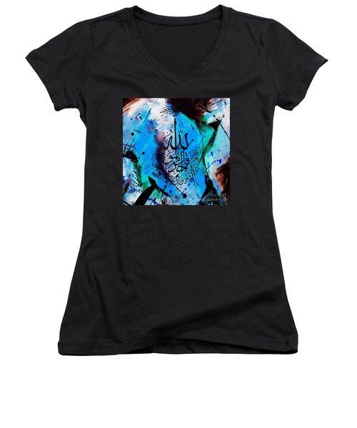 Suara E Khalaas Women's V-Neck T-Shirt