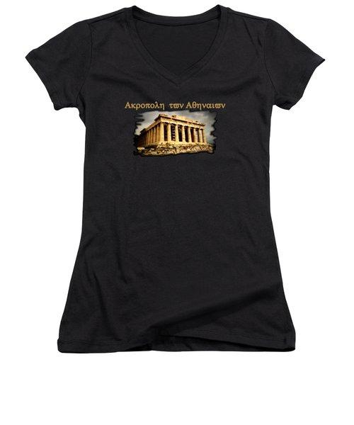 Akropole Ton Athenaion Women's V-Neck