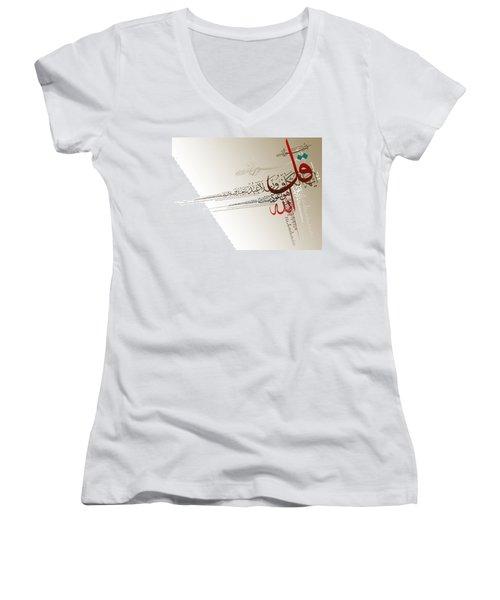 Chaar Qul Women's V-Neck T-Shirt (Junior Cut) by Catf