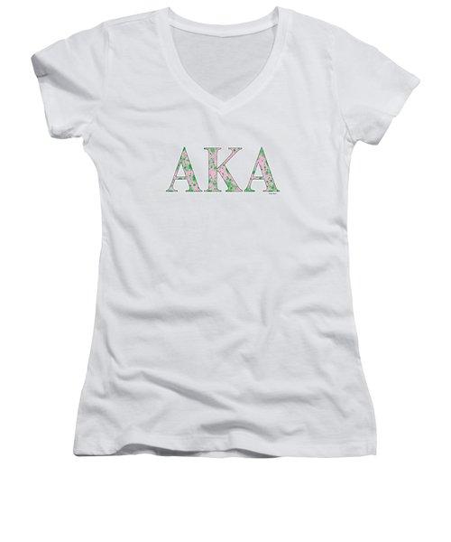 Alpha Kappa Alpha - White Women's V-Neck T-Shirt (Junior Cut) by Stephen Younts