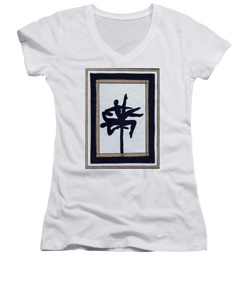 Women's V-Neck T-Shirt (Junior Cut) featuring the mixed media In Perfect Balance by Barbara St Jean
