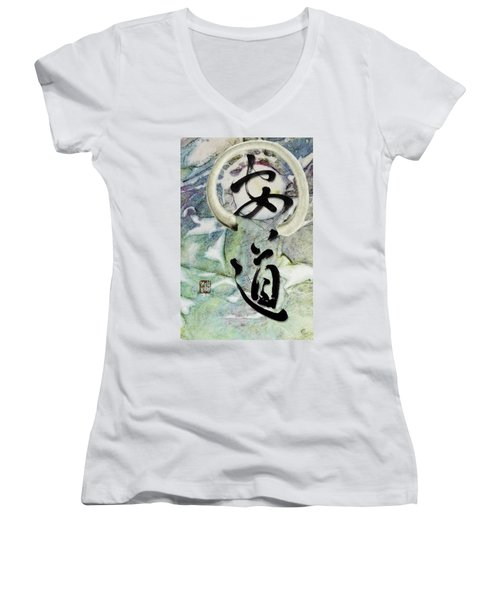 Peaceful Path With Enso Women's V-Neck T-Shirt (Junior Cut) by Peter v Quenter