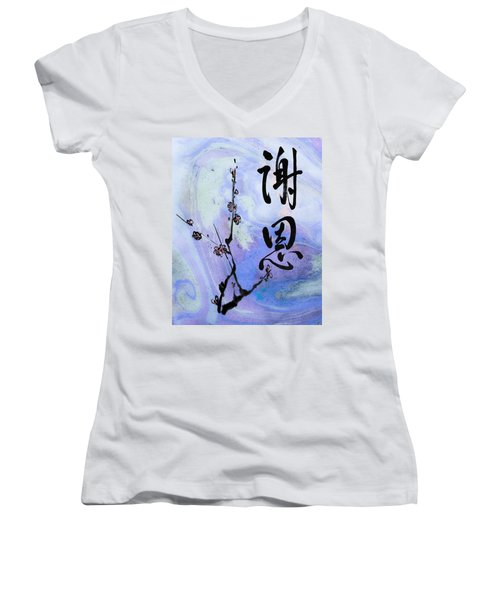 Women's V-Neck T-Shirt (Junior Cut) featuring the mixed media Thank You Shaon Gratitude by Peter v Quenter